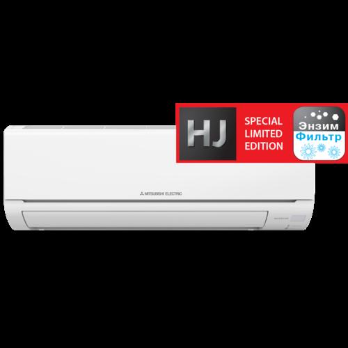 Мульти сплит система Mitsubishi Electric MSZ-HJ25VA ER с ЭНЗИМ фильтром